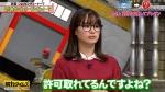 関水渚 全力!脱力タイムズ 20200508_0029