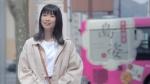 塩田みう 大和製菓「島姿」 0010