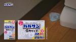 白石糸 レック バルサン Gキャップ「さりげなく優しいタケちゃん」篇 0005