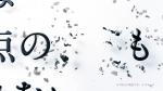 鈴木京香 エスエス製薬 ハイチオールCホワイティア 「最高峰」篇 0008