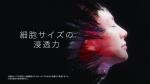 高橋マリ子 富士フィルム アスタリフト「変化する人」篇 0004