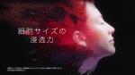 高橋マリ子 富士フィルム アスタリフト「変化する人」篇 0005