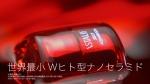 高橋マリ子 富士フィルム アスタリフト「変化する人」篇 0006