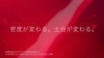 高橋マリ子 富士フィルム アスタリフト「変化する人」篇 0008