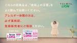 高畑充希 ライオン バファリンルナi 「TIME IN A BOX 痛みに負けルナ」篇 0014