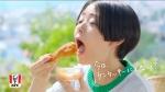 高畑充希 KFC ディップバーレル「わいわいディップ」篇 0024