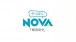 武田玲奈 駅前留学NOVA「NOVA LIVE STATION」 0001