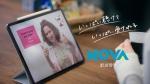 武田玲奈 駅前留学NOVA「NOVA LIVE STATION」 0015