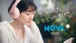 武田玲奈 駅前留学NOVA「NOVA LIVE STATION」 0016