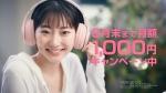 武田玲奈 駅前留学NOVA「NOVA LIVE STATION」 0017