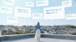 竹内由恵 ライオン メゾット「部位で選ぶだけ」篇 0005