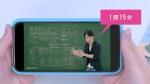 竹内愛紗 スタディサプリ スタディサプリ大学受験講座 「スタサプワード検索」篇 0007