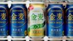 戸田恵梨香 サントリー 金麦〈糖質75%オフ 「金麦にはオフがある」篇 0002
