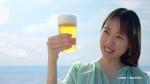 戸田恵梨香 サントリー 金麦〈糖質75%オフ 「金麦にはオフがある」篇 0003