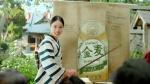 戸田恵梨香 サントリー 金麦〈糖質75%オフ 「金麦にはオフがある」篇 0008