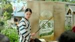 戸田恵梨香 サントリー 金麦〈糖質75%オフ 「金麦にはオフがある」篇 0009