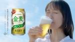 戸田恵梨香 サントリー 金麦〈糖質75%オフ 「金麦にはオフがある」篇 0013