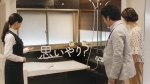 土屋太鳳 タカラスタンダード「Takara loves you バスルーム」 篇 0011