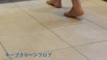 土屋太鳳 タカラスタンダード「Takara loves you バスルーム」 篇 0012