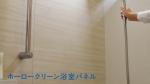 土屋太鳳 タカラスタンダード「Takara loves you バスルーム」 篇 0013