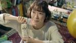上野樹里 カゴメ 野菜生活Soy+(ソイプラス)「ちゃっかりSOYでもメンテ。」篇 0010