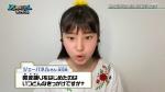 梅田芹奈 「天才てれびくん hello.」 2020年08月25日0006