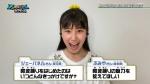 梅田芹奈 「天才てれびくん hello.」 2020年08月25日0007