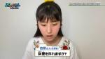 梅田芹奈 「天才てれびくん hello.」 2020年08月25日0012