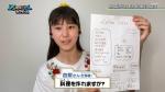 梅田芹奈 「天才てれびくん hello.」 2020年08月25日0013