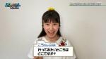 梅田芹奈 「天才てれびくん hello.」 2020年08月25日0018