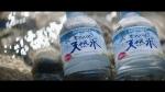 宇多田ヒカル サントリー天然水「光も風もいただきます。」篇 0021
