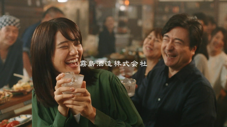 霧島 菜 山崎 紘 黒 cm