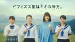吉岡聖恵 ヤクルト ミルミル「ビフィズス菌はキミの味方/熊本」篇 0007
