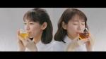 吉岡里帆 コカ・コーラ 綾鷹 「綾鷹 ふたつの旨み」篇 0016