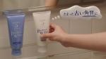 吉高由里子 資生堂 洗顔専科 パーフェクトホワイトクレイ 「クレイですっきり」篇 0009