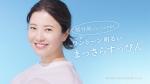 吉高由里子 資生堂 洗顔専科 パーフェクトホワイトクレイ 「クレイですっきり」篇 0017