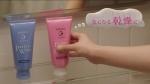 吉高由里子 資生堂 洗顔専科 パーフェクトホイップ コラーゲンin「うるおいの肌つん」篇 0003