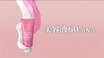 吉高由里子 資生堂 洗顔専科 パーフェクトホイップ コラーゲンin「うるおいの肌つん」篇 0004