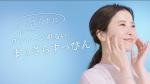 吉高由里子 資生堂 洗顔専科 パーフェクトホイップ コラーゲンin「うるおいの肌つん」篇 0014