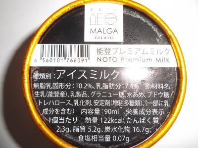 DSCF9530.jpg