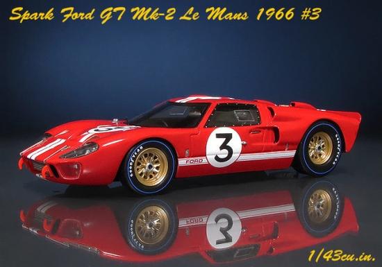 Spark_Ford_GT_Mk2_3_03.jpg