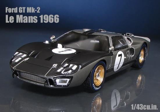 Spark_Ford_GT_Mk2_7_01.jpg