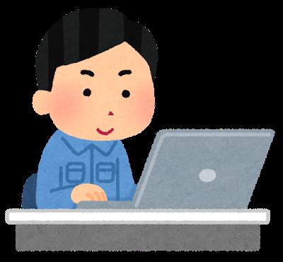 computer_sagyouin_man.png