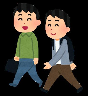 school_tsuugaku_man.png