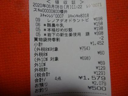 mini_DSC00103_20200608120540076.jpg