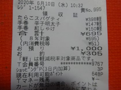 mini_DSC00137.jpg