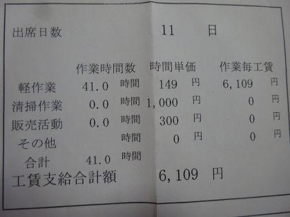 mini_DSC00150_202006101511250da.jpg