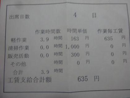 mini_DSC00806_202007101524597de.jpg