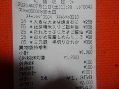 mini_DSC00837.jpg