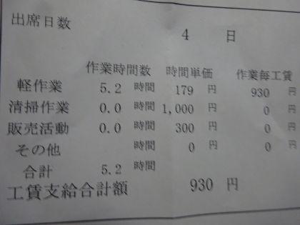 mini_DSC01860_2021011315295761e.jpg